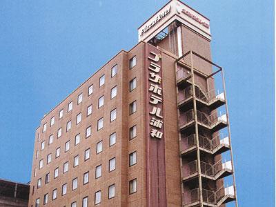プラザホテル浦和